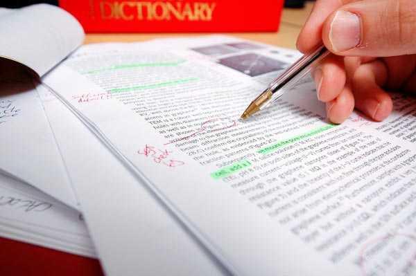 Рецензирование документов в Word 2007