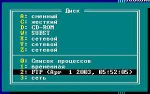 подключение к ftp серверу через far manager