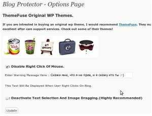 Blog Protector защитит Ваш контент от воровства