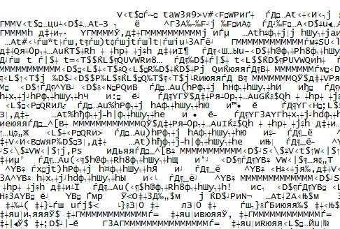 иероглифы в pdf