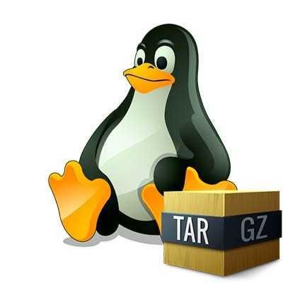 linux tar распаковать запаковать