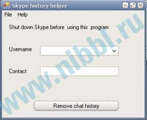 Skype chat helper