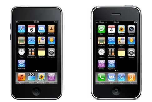 Вывести iPhone из Режима восстановления