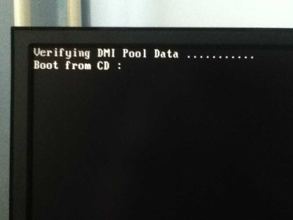 Validating dmi pool data