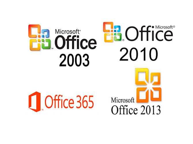 Два офиса на одном компьютере