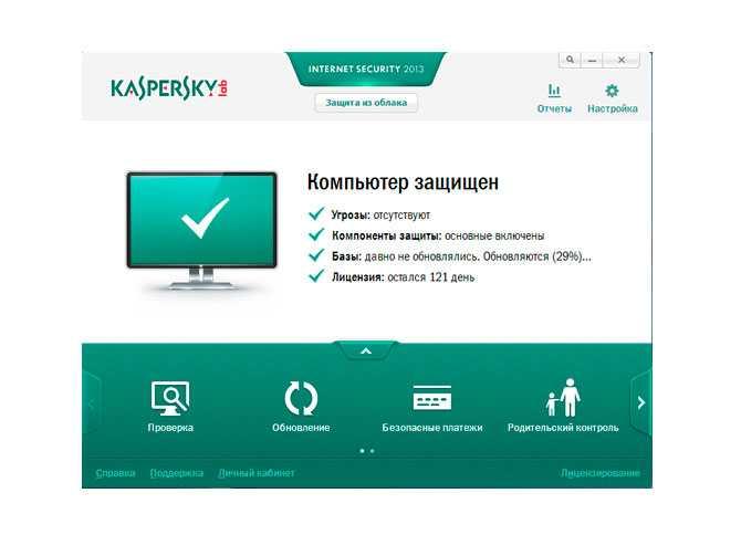 Активировать KIS 2012 и 2013 с помощью ключа