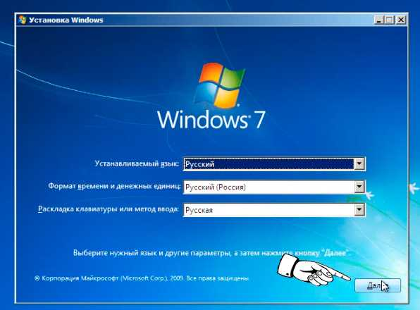 восстановить загрузчик windows