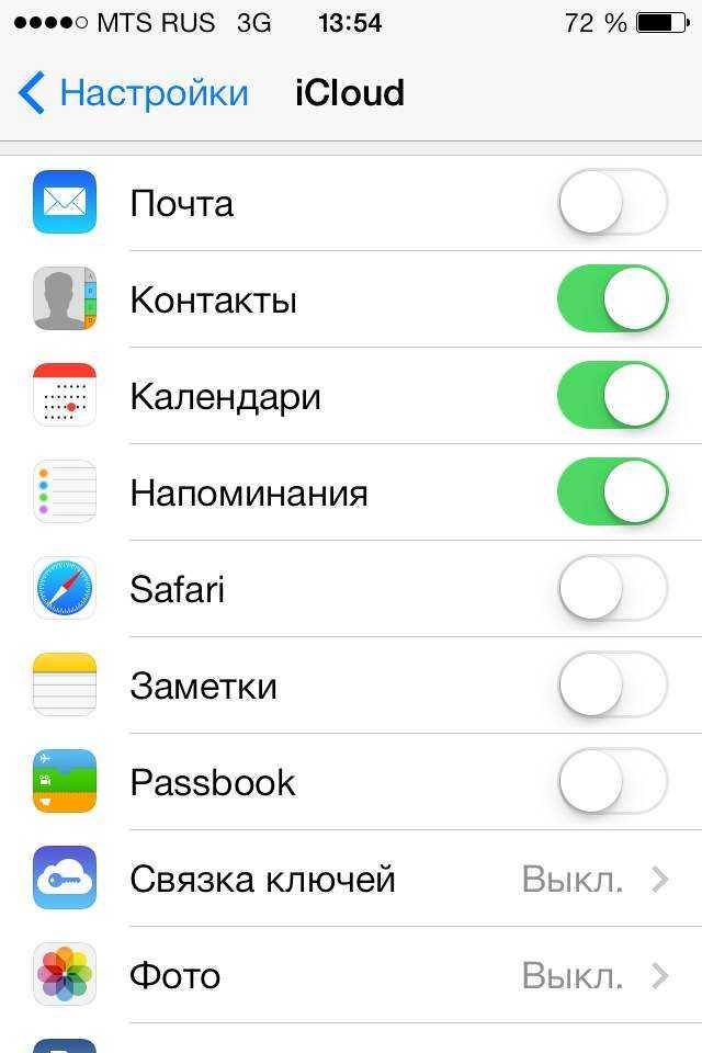 резервную копию iPhone с помощью iCloud