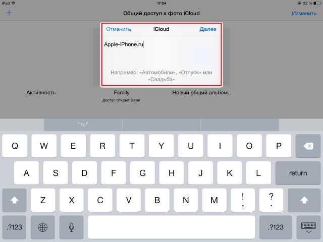 разместить фото с iPhone в сеть