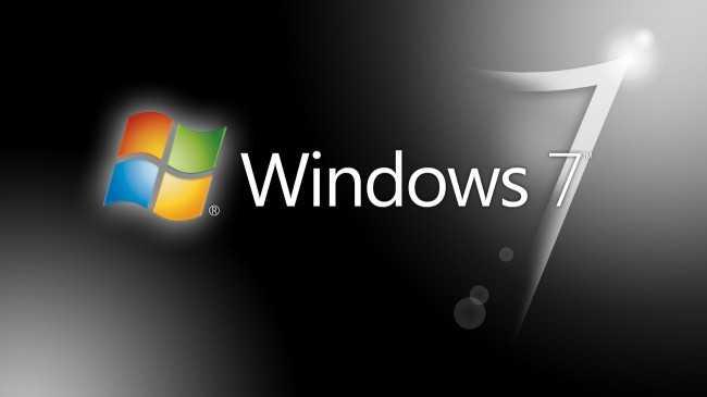 windows 7 поддержка прекращена