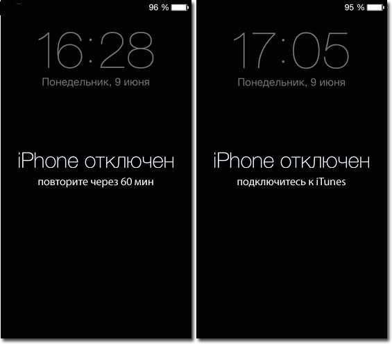 iPhone отключен повторите через 60 мин