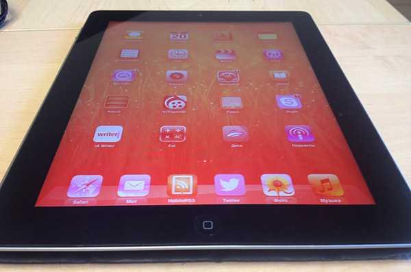 ipad красный экран или ipad синий экран или ipad зеленый экран что это?