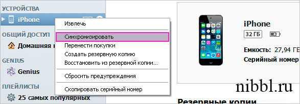 ipad забыл пароль как разблокировать