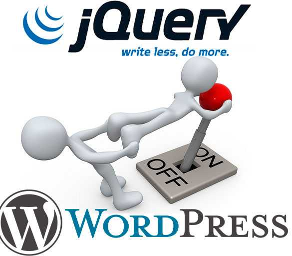 как в wordpress отключить jQuery