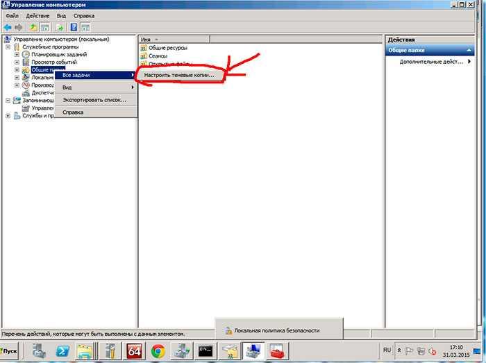 Как сделать копию папки с файлами
