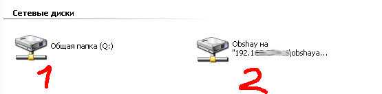 подключение сетевого диска bat