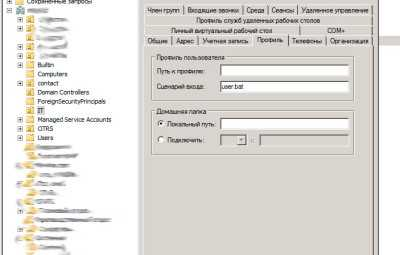батник подключения сетевого диска