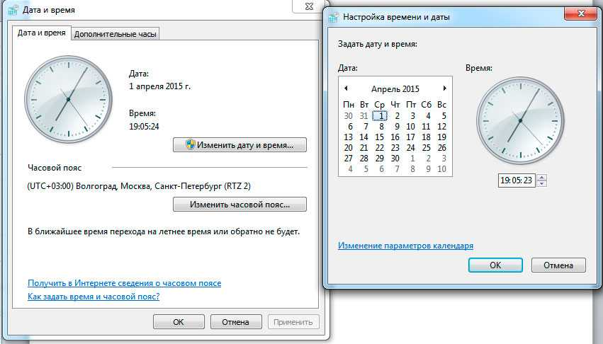Изменить время создания файла linux