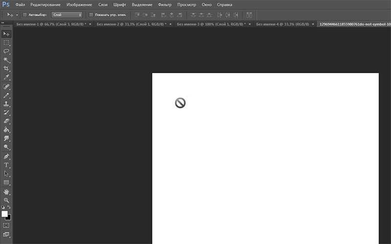 Photoshop не перетаскиваются файлы