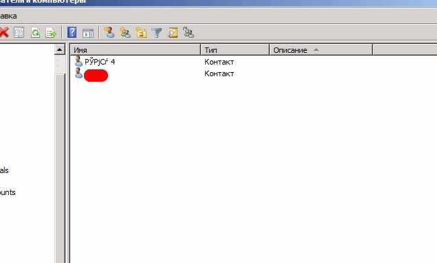 при импорте контактов ldap не правильная кодировка
