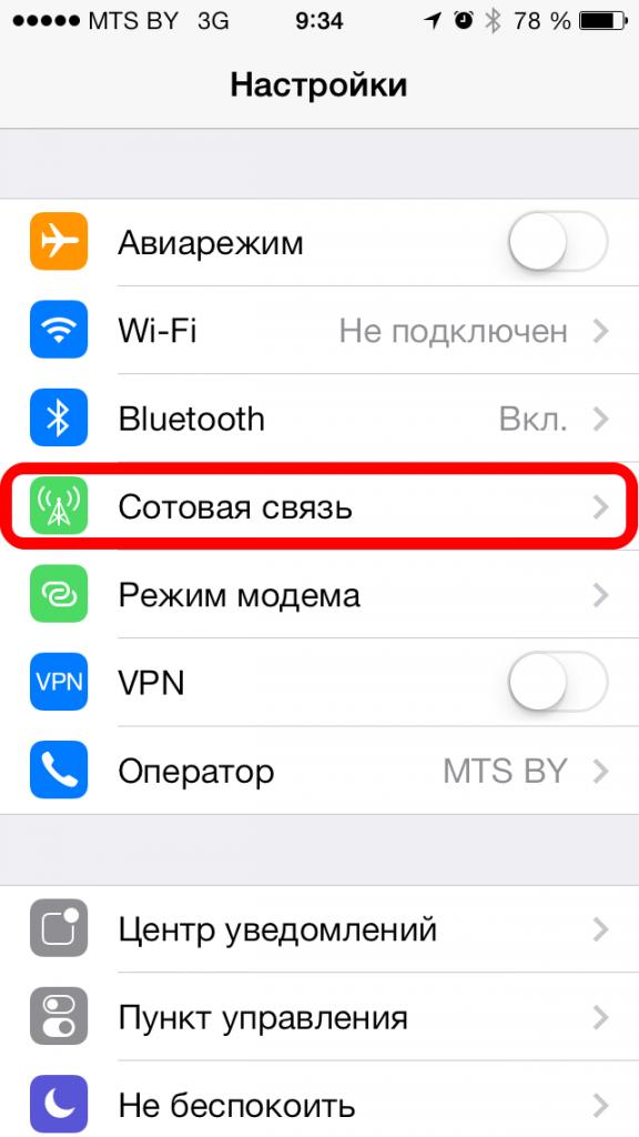айфон 4 после сброса настроек не ловит сеть