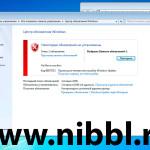 Код 80073712 ошибка при обновлении