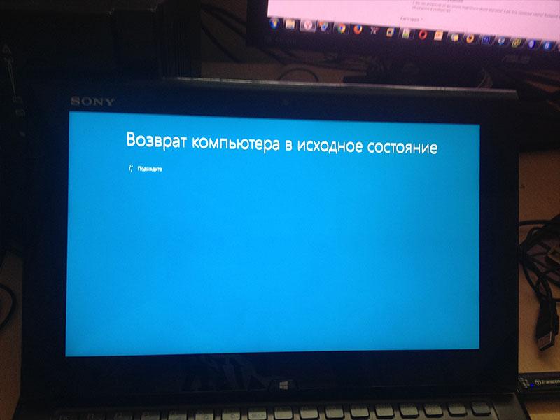 восстановление системы windows на sony