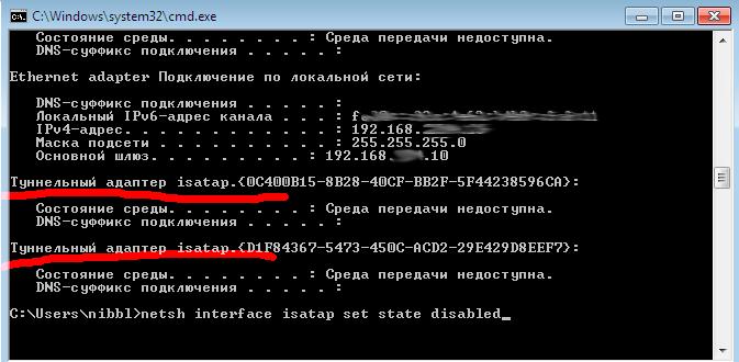 Ошибка: При присоединении к домену произошла следующая ошибка: сетевая папка не доступна.
