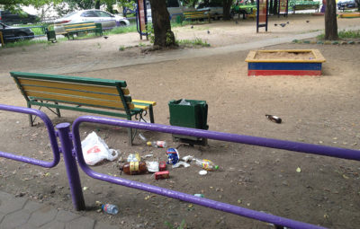 Московское быдло