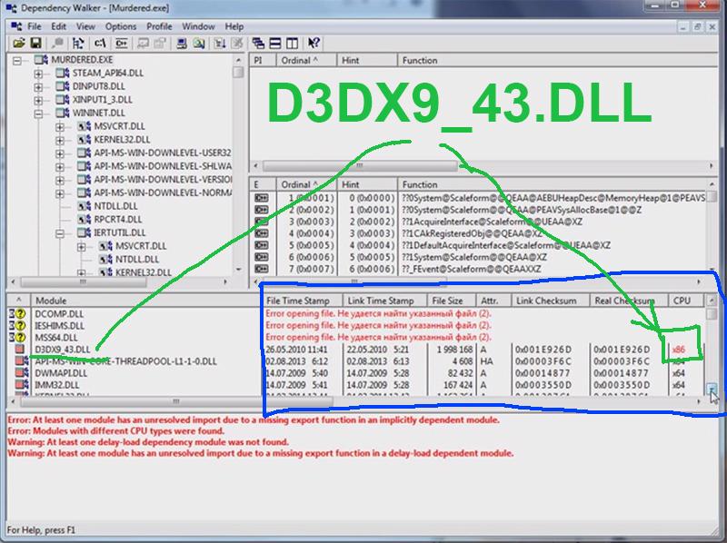 Скачать файл 0xc000007b для windows 7