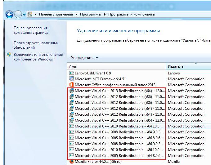 Скачать файл 0xc000007b для windows 8 бесплатно