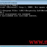 «C:\Program» не является внутренней или внешней командой, исполняемой программой или пакетным файлом.