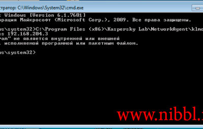 """""""C:\Program"""" не является внутренней или внешней командой"""