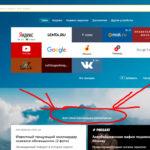 Как отключить яндекс дзен в браузерах?