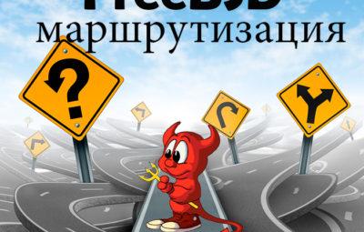 Маршрутизация в FreeBSD