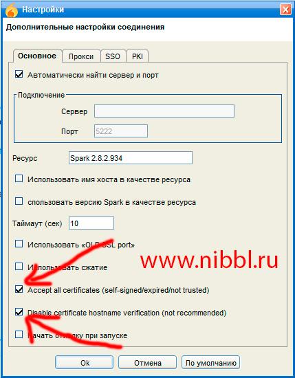 spark certificate error