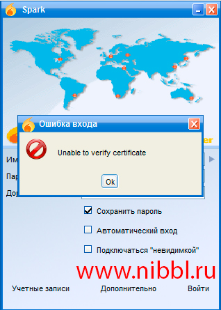 unable to verify certificate