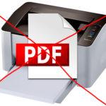 Как с документа pdf снять защиту от печати?