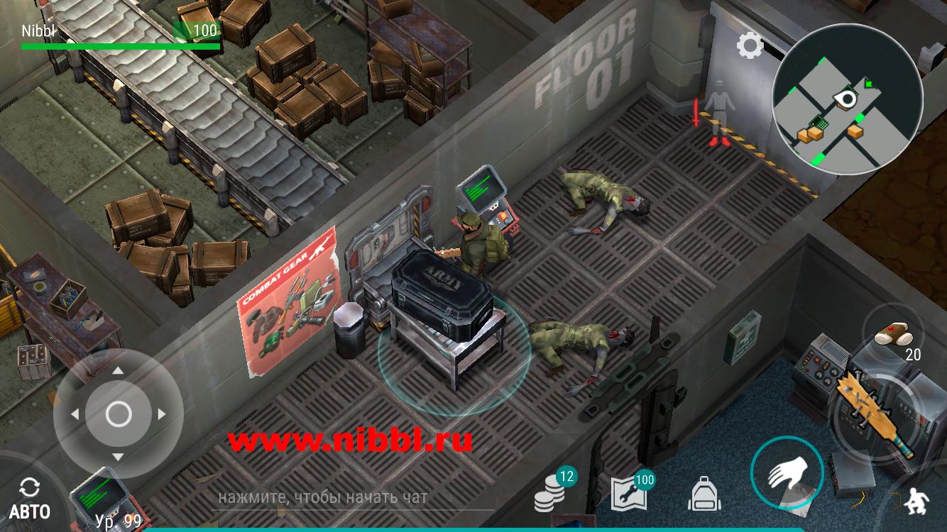 красный терминал бункер альфа