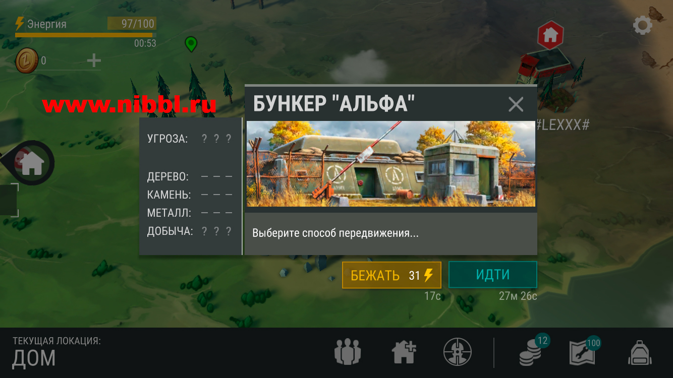 last day on earth survival пароль от бункера альфа
