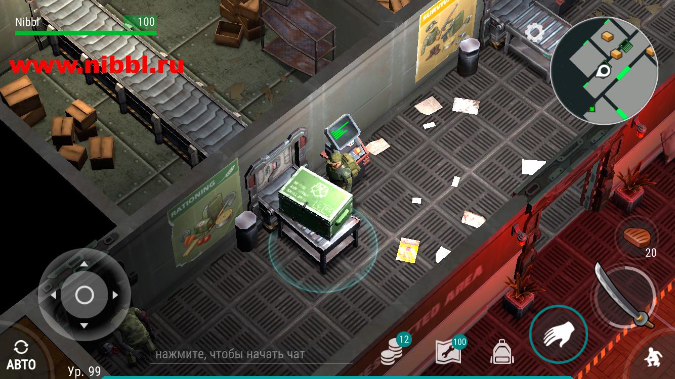 терминал снабжения в альфа бункере