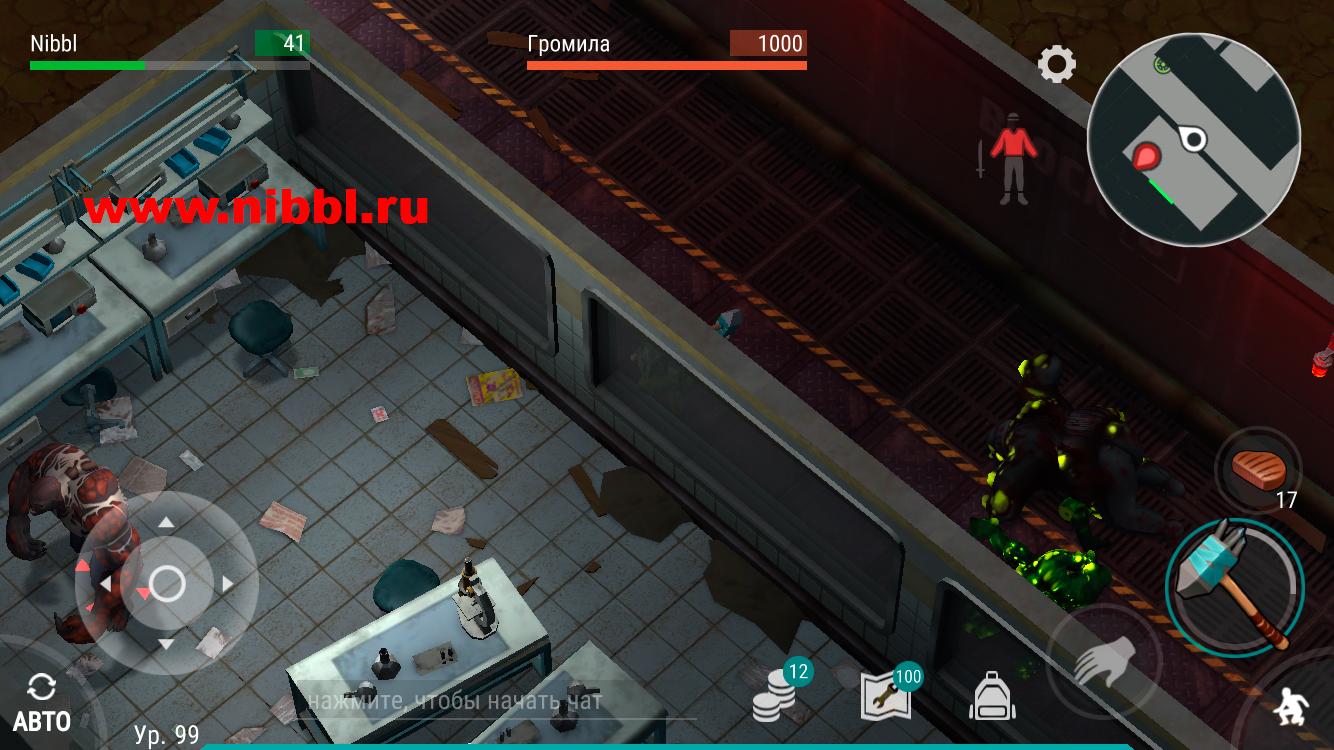 2 этаж есть громила