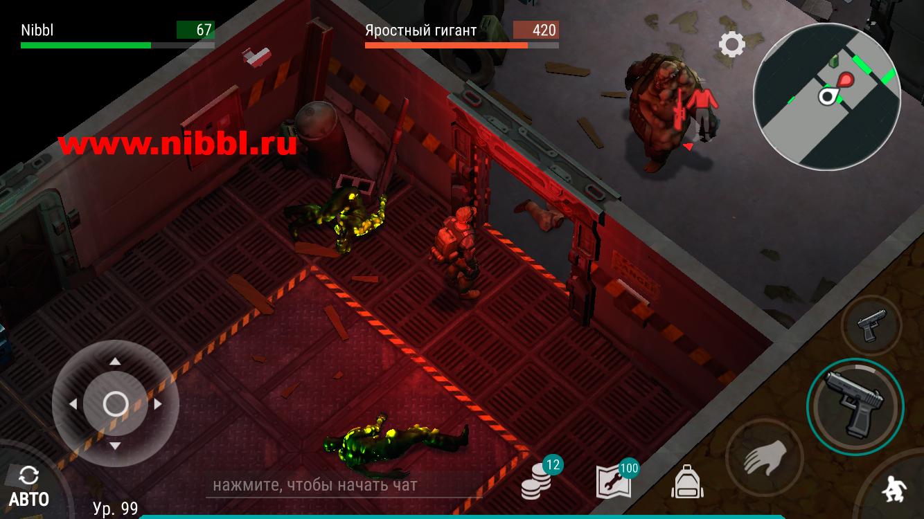 альфа бункер есть яростный гигант