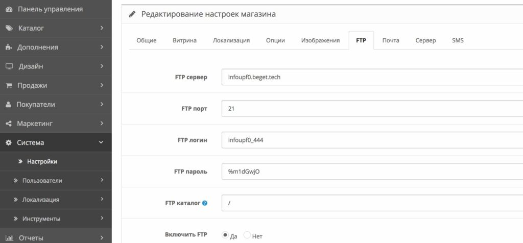 OpenCart 2 - Syntaxerror unexpected token in json at position 0