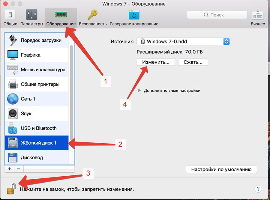 как освободить место на macbook