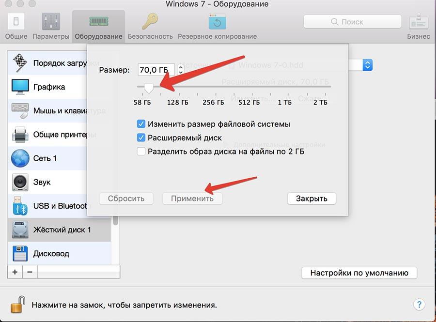 macbook очищаем жесткий диск