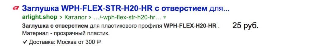 Opencart YML для Яндекс Маркета.