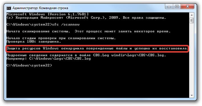 Ошибка при запуске приложения 0xc0000142!