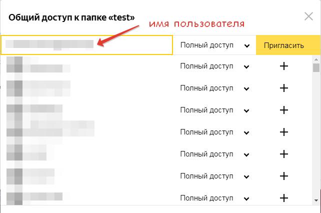 Excel Online. Настройка общего доступа к excel-таблицам