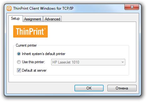 ThinPrint. Обзор, настройка и пример использования